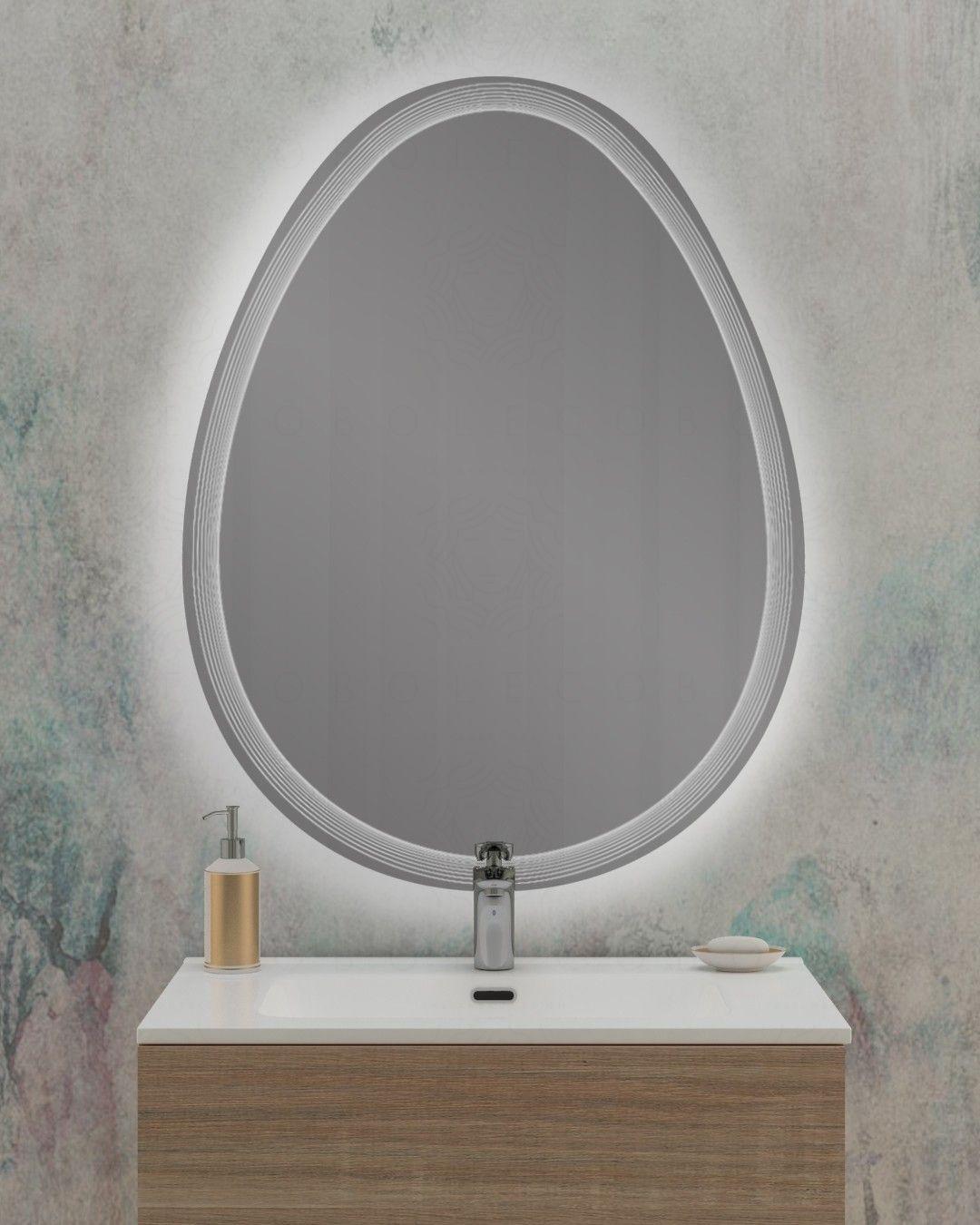 Specchio led ovale cm.75x98